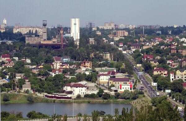 Города мира. Донецк