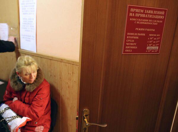 Работа бюро приватизации жилищного фонда в Калининграде