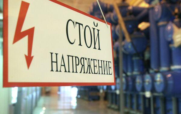 Новая подстанция Московского энергетического кольца 500 кВ Западная