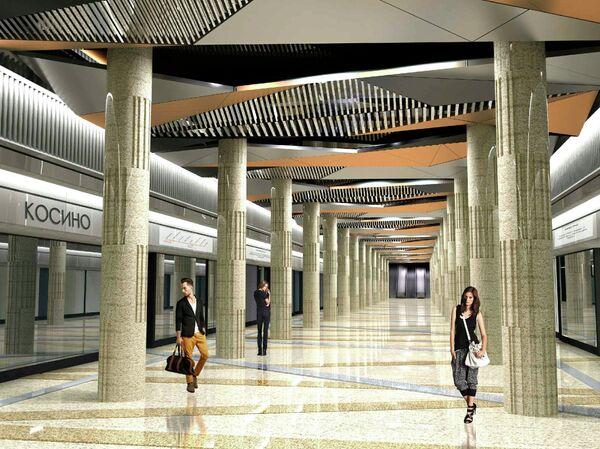 Проект станции метро «Косино»