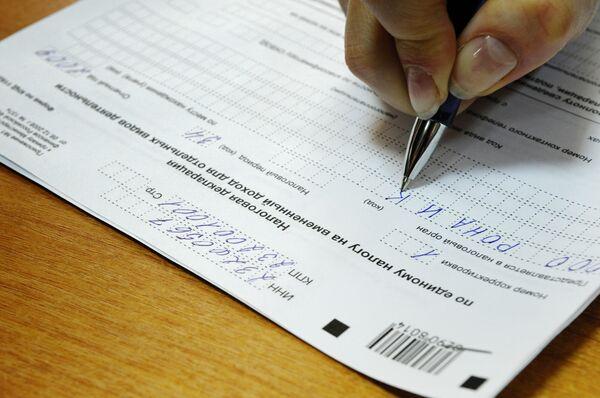Подача налоговых деклараций