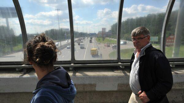 Киевское шоссе в Москве