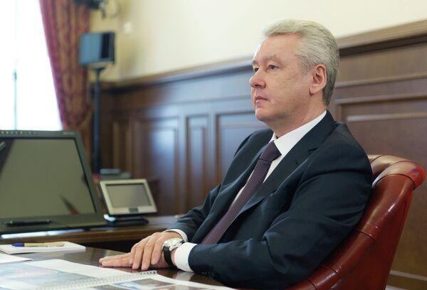С.Собянин