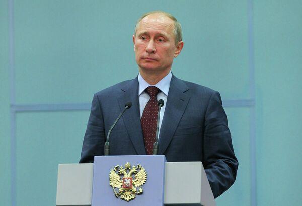 В. Путин
