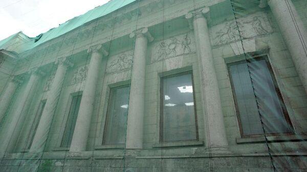 Кинотеатр Форум в Москве