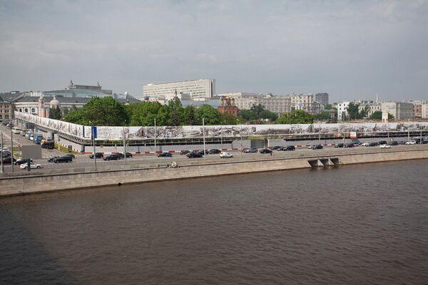 Пустырь на месте России