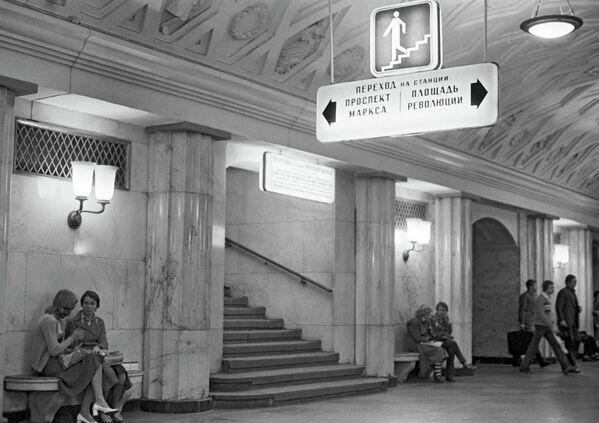 Станция метро Площадь Свердлова в Москве
