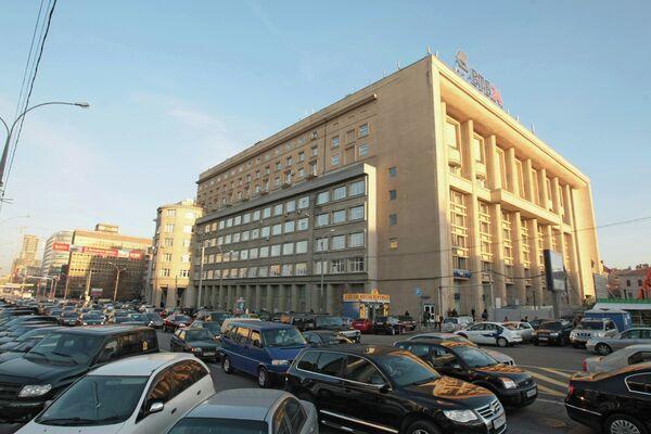 Здание Центросоюза на Мясницкой улице в Москве