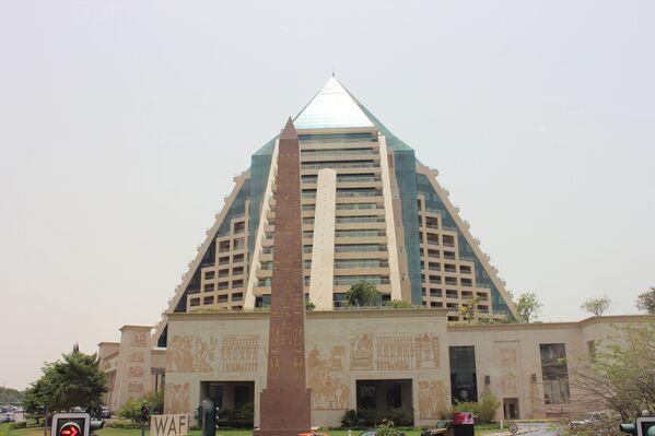 Вафи Сити Молл, ОАЭ