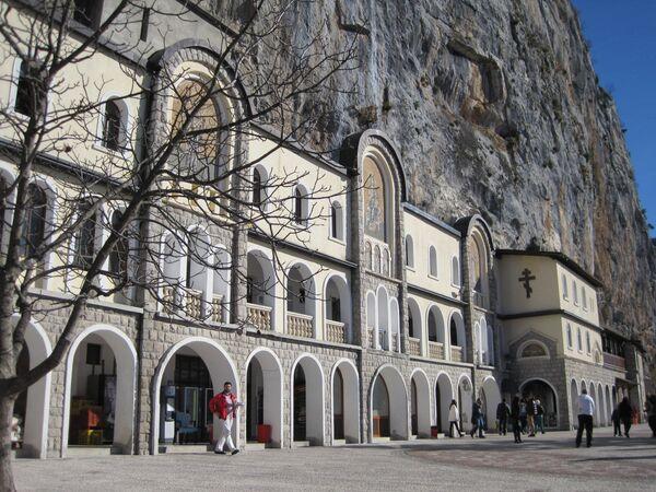 Зарубежные страны. Виды Черногории