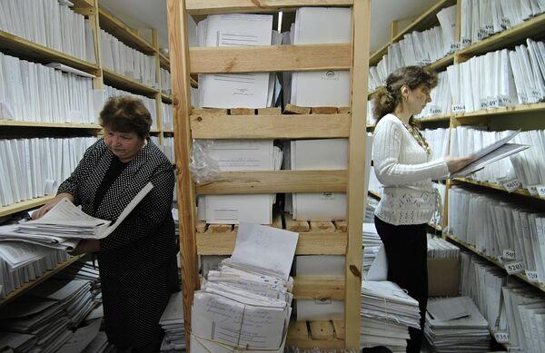 Архив документов