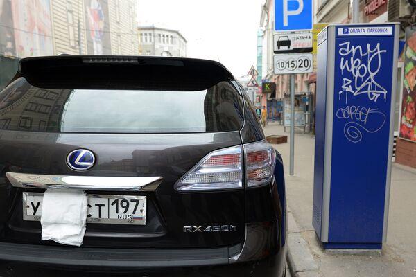 Акция против жадных водителей Антижлоб в Москве
