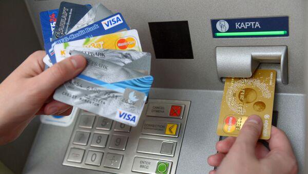 В каком банке брать ипотеку выгоднее