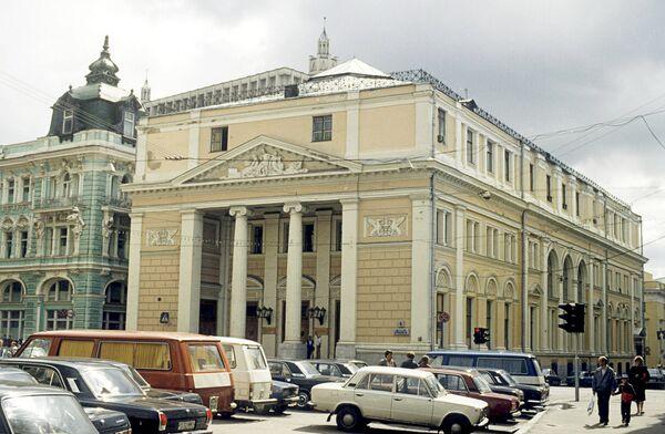Здание Торгово-промышленной палаты в Москве