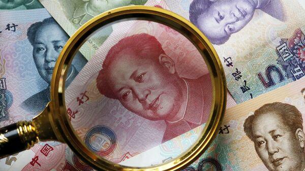 Китайские юани. Архивное фото
