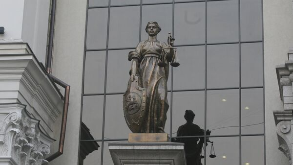Фасад здания Верховного суда РФ в Москве