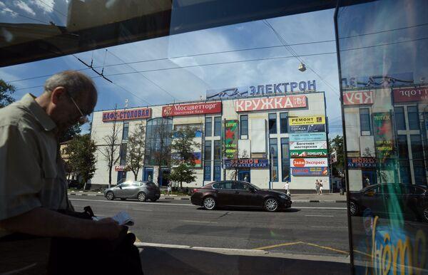 Власти Москвы объявили новый список объектов самостроя, подлежащих сносу