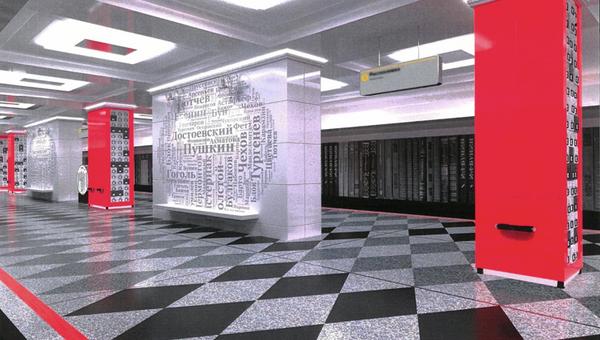 Проект станции метро Рассказовка