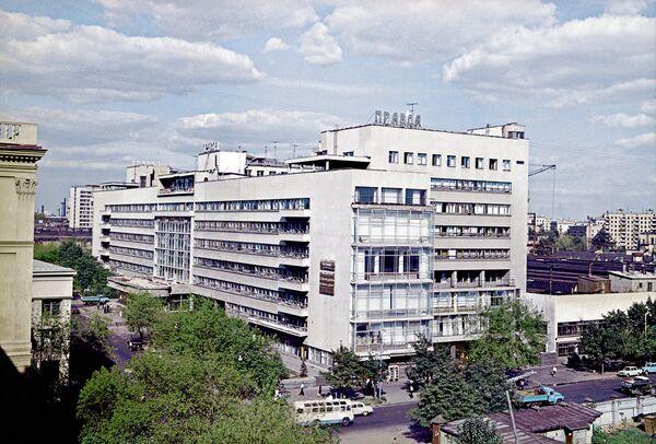 Здание комбината газеты Правда