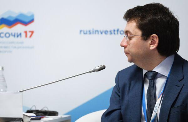 Российский инвестиционный форум в Сочи. День второй