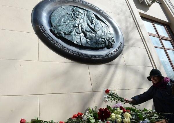 Открытие мемориальной доски Галине Вишневской и Мстиславу Ростроповичу