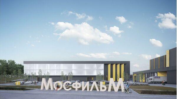 Проект дизайна новых павильонов киноконцерна Мосфильм