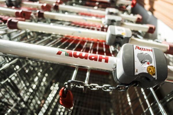 Работа гипермаркета Ашан