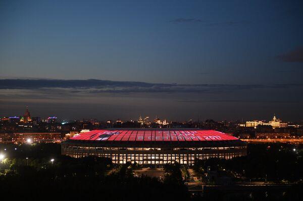 Световая инсталляция, посвященная туру кубка ЧМ по футболу