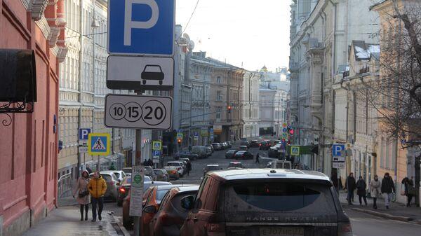Штраф занеоплату парковки в российской столице увеличен до5 тыс. руб.