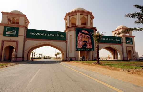 Экономический город короля Абдуллы