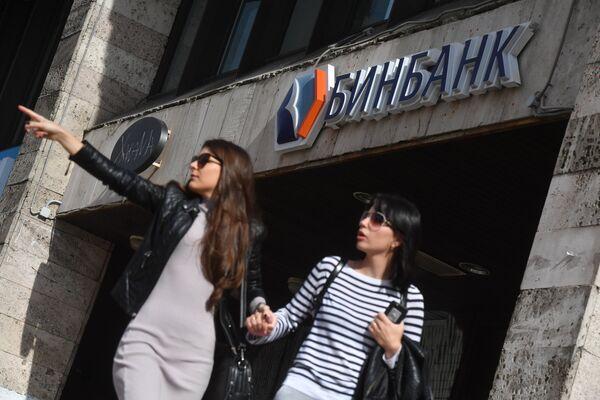 ЦБ рассмотрит вопрос о санации Бинбанка