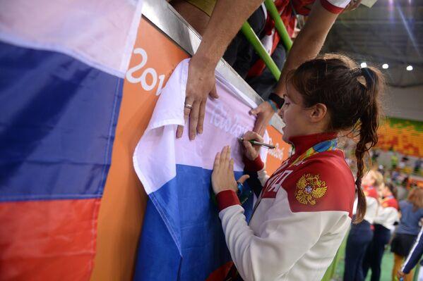 Игрок сборной России Анна Вяхирева