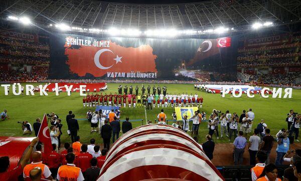 Футболисты сборной Турции и России перед началом товарищеского матча