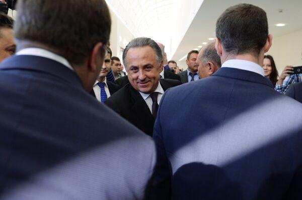 Министр спорта РФ и президент Российского футбольного союза (РФС) Виталий Мутко (в центре)