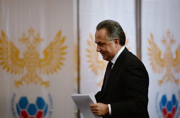 Министр спорта РФ и президент Российского футбольного союза (РФС) Виталий Мутко
