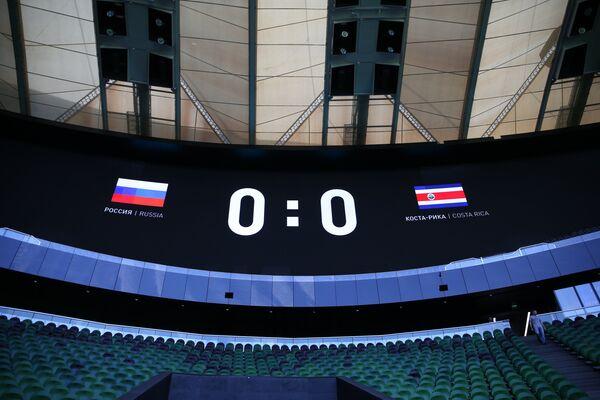 Стадион ФК Краснодар перед открытием