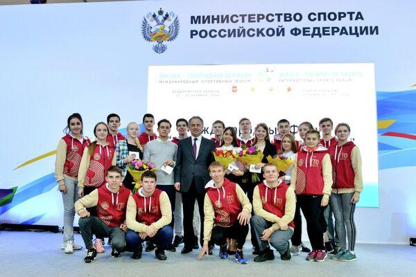 В рамках форума Россия – спортивная держава состоялся слет первокурсников – обладателей золотых знаков ГТО
