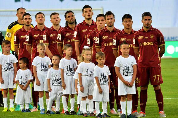 Футболисты Рубина перед началом матча