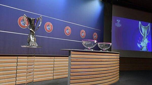 Жеребьевка женской Лиги чемпионов