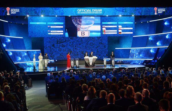 Церемония официальной жеребьевки Кубка конфедераций-2017