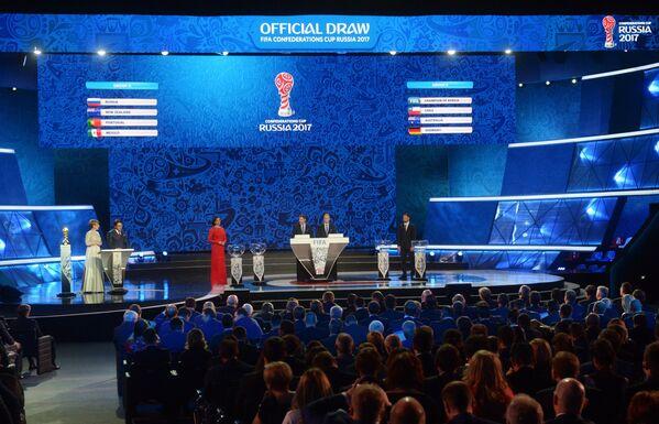 Итоги официальной жеребьевки Кубка конфедераций-2017