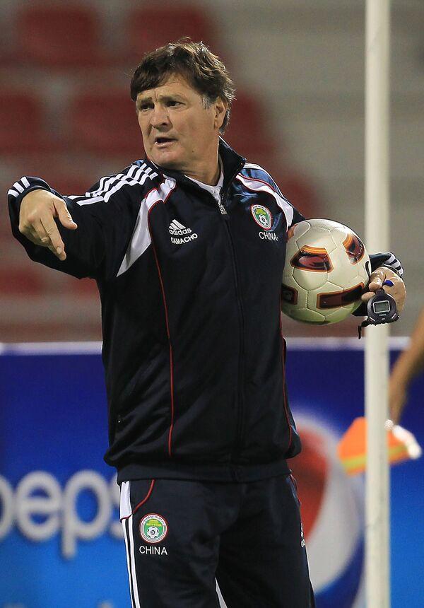 Хосе Антонио Камачо