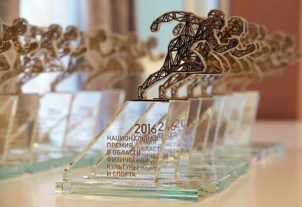 Церемония вручения национальной премии в области физической культуры и спорта 2016 года