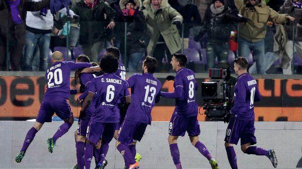 Футболисты итальянской Фиорентины