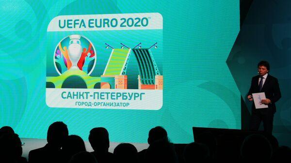 УЕФА до 17 марта не комментирует инициативу РФ принять часть матчей ЧЕ