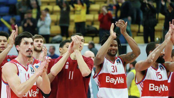 Баскетболисты Баварии радуются победе