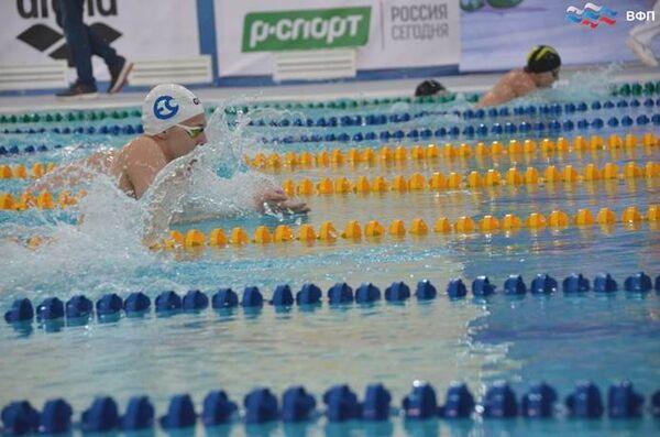 Всероссийские соревнования по плаванию Веселый дельфин