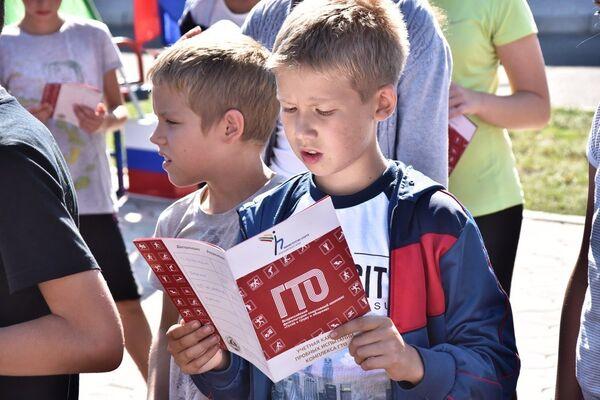 Книга про ГТО