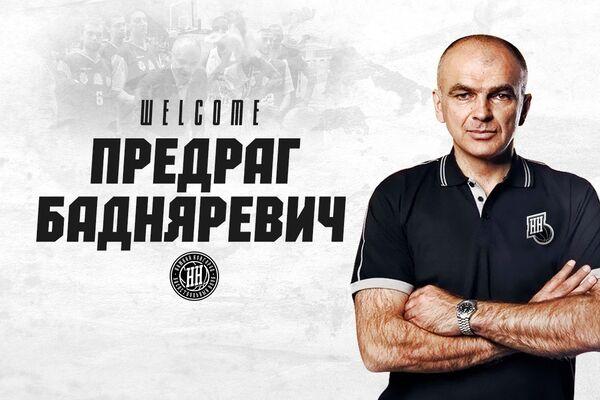Предраг Бадняревич