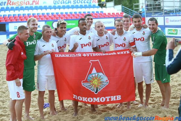 Игроки МФК Локомотив (Москва)